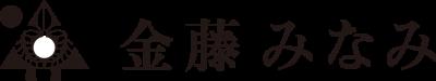 KINTO Minami