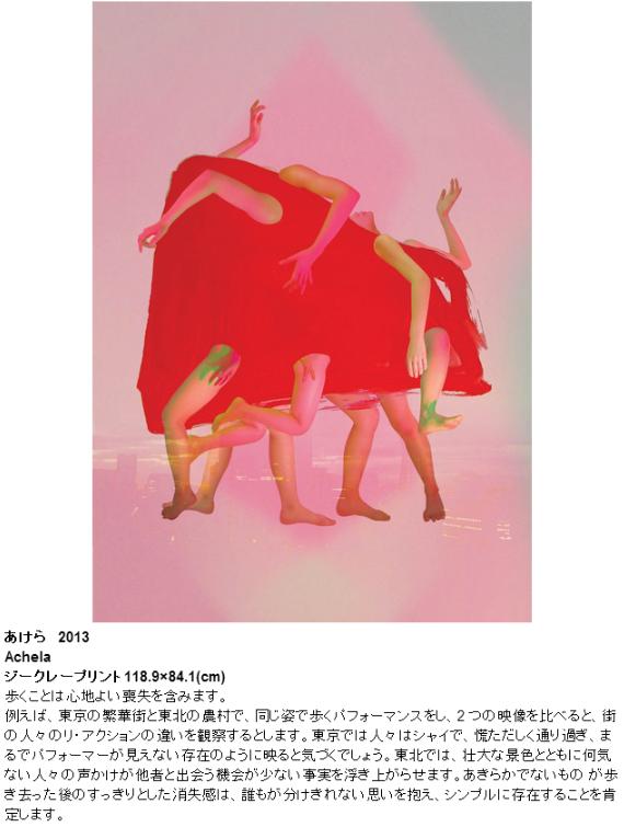 minami_kinto_portfolio_20140404 Google Docs