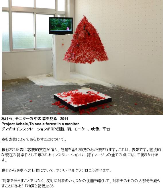 minami_kinto_portfolio_20140404_3Google Docs