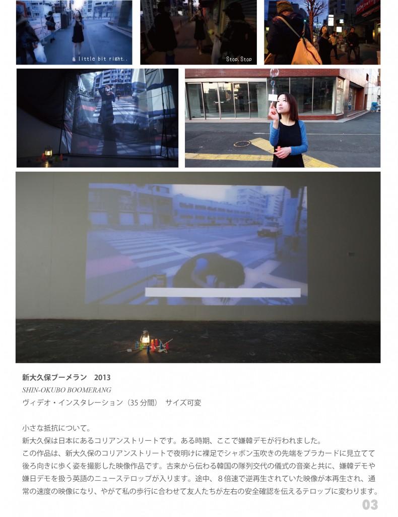 minami_kinto_file_20140222-03