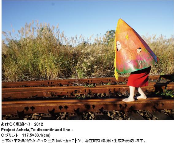 minami_kinto_portfolio_20140404 2 Google Docs